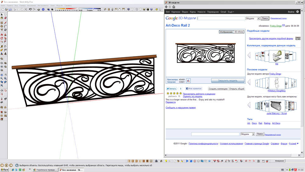Sketchup to 3ds max design - technical problems - sketchup community