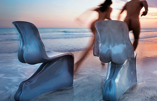 chair-by-casamania-him-her-1-thumb-540xauto-811.jpg